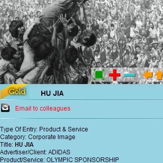 喜讯!!!阿迪的2008广告获得了2008中国首尊嘎纳金狮!!!